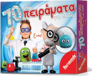 70 Απλά πειράματα για παιδιά κωδ.083