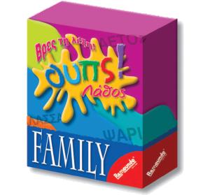 Ουπς - Family κωδ.026