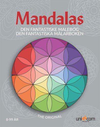 Mandalas Ένα Φανταστικό Βιβλίο Ζωγραφικής UNICORN 1891076