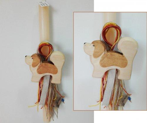Οικολογική Λαμπάδα Ξύλινο μεγάλο Σκυλάκι 002