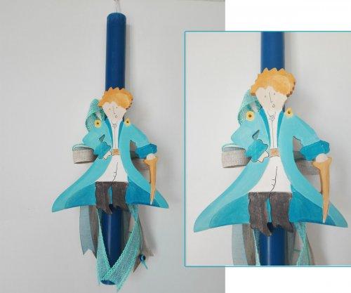 Οικολογική Λαμπάδα Ξύλινος Γαλάζιος Μικρός Πρίγκιπας 008