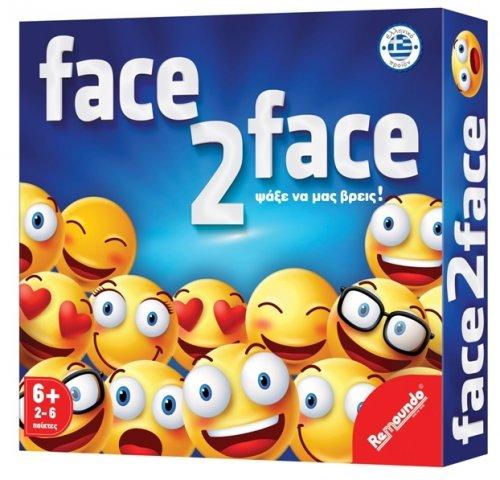 Face 2 Face Remoundo 096