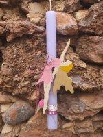 Οικολογική Μωβ Λαμπάδα Ξύλινη Νεραϊδούλα 121